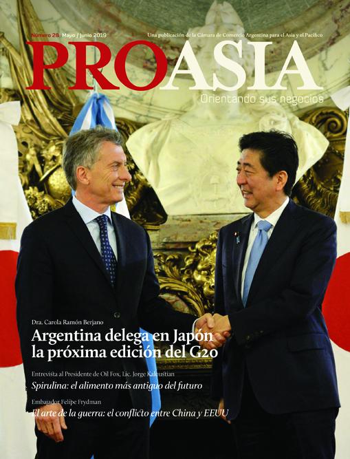 ProAsia 28