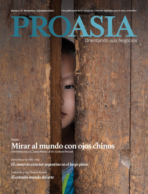 ProAsia 31