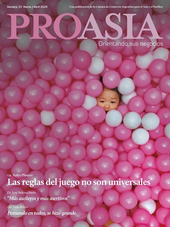 ProAsia 33