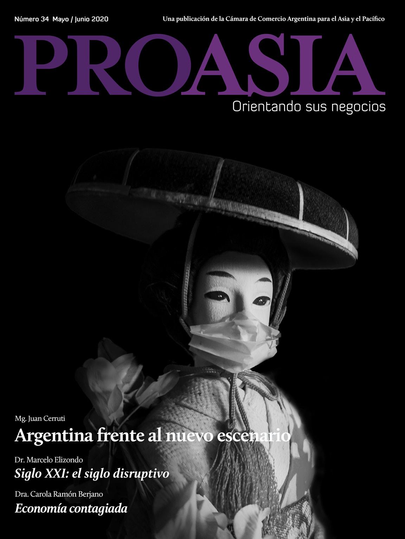 ProAsia 34