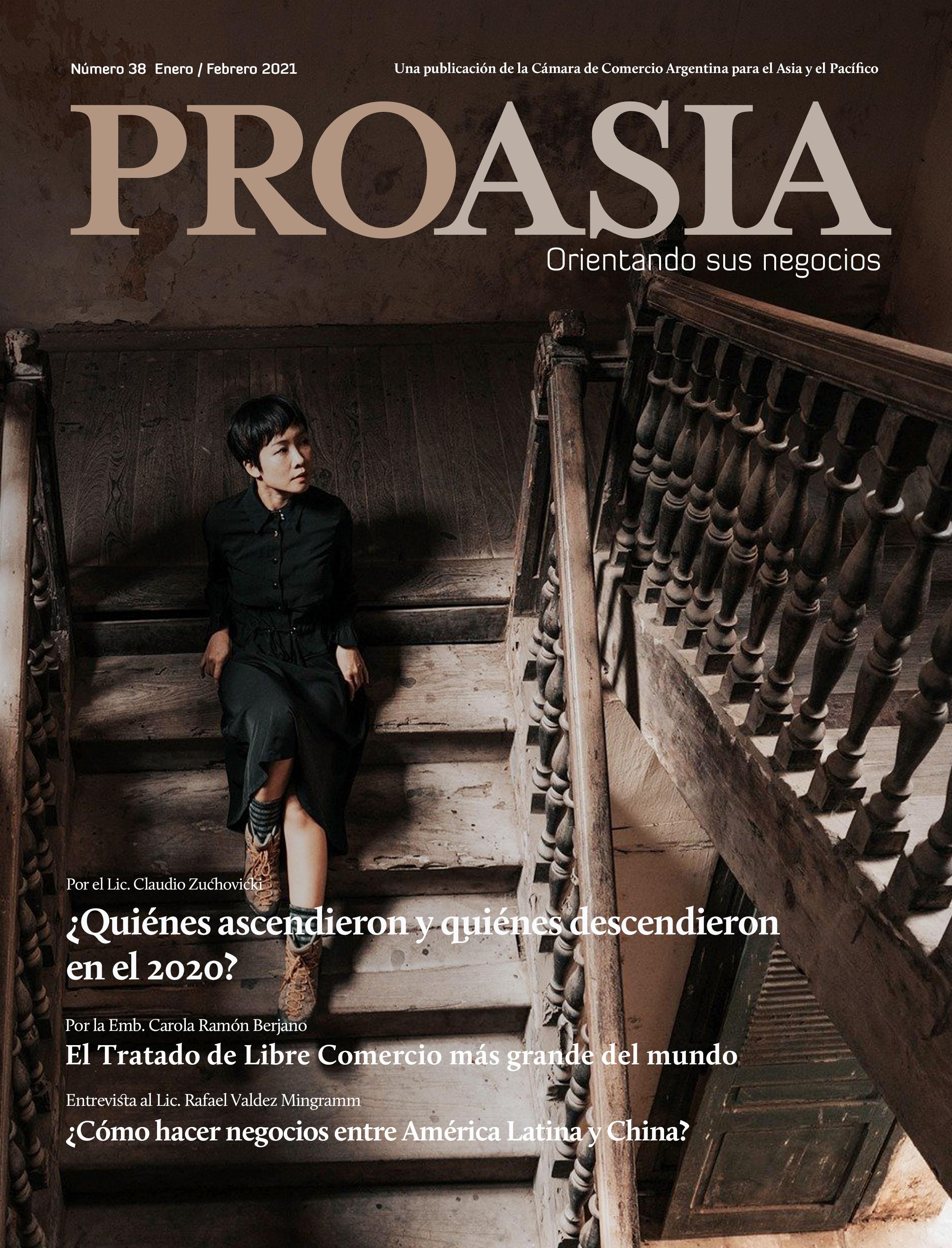ProAsia 38