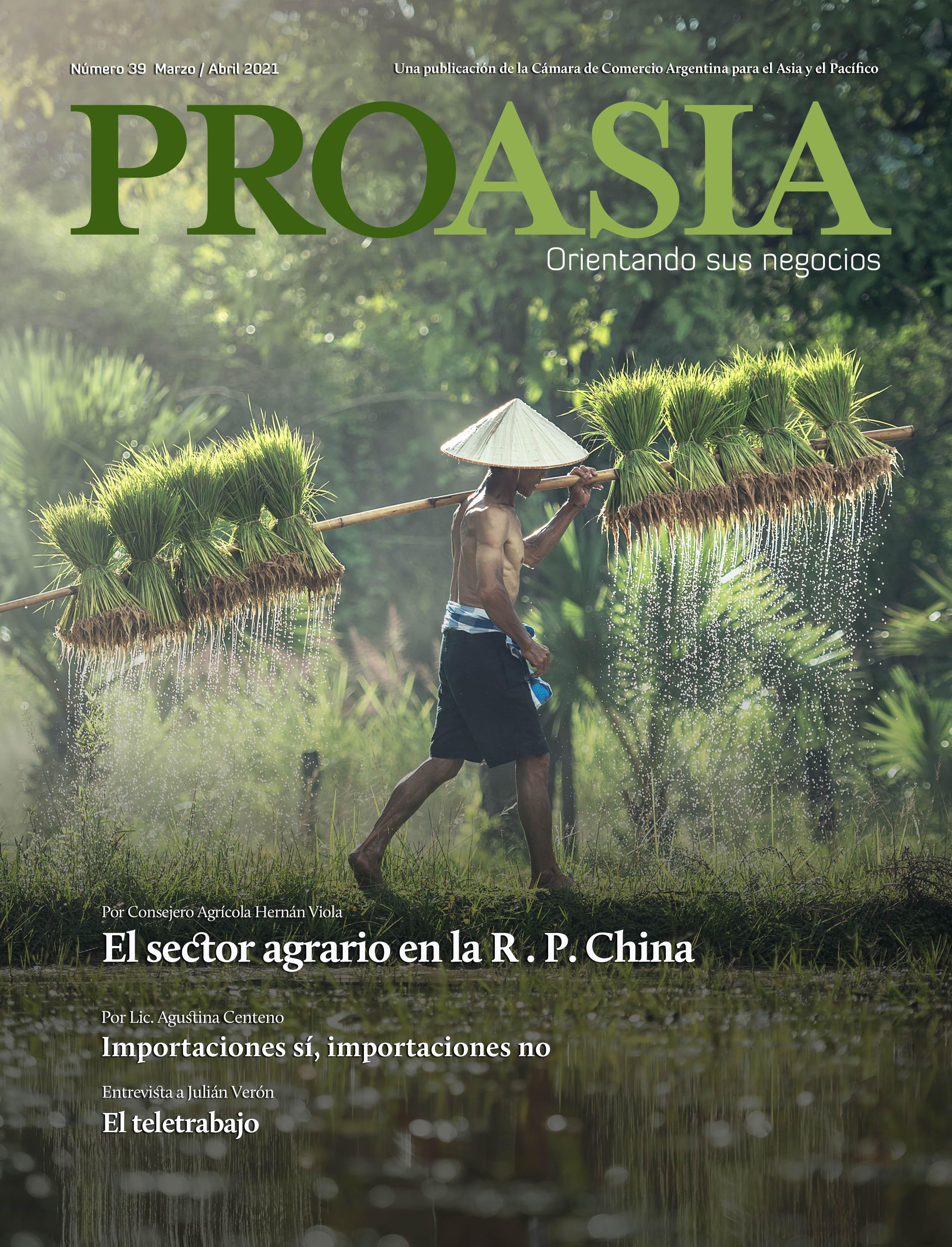 ProAsia 39