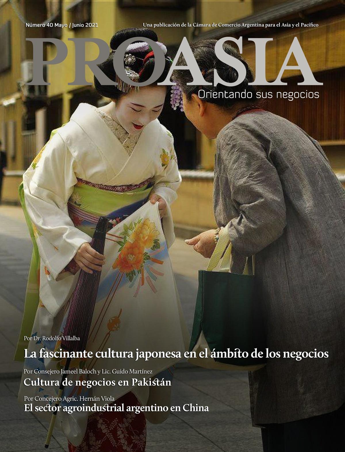 ProAsia 40
